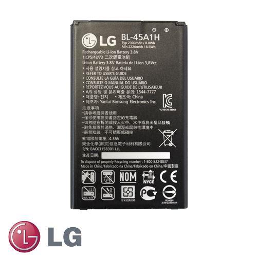 החלפת סוללה LG K10